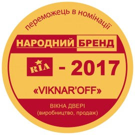 11-medal