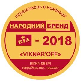12-medal
