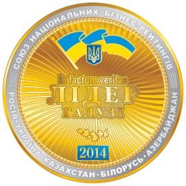 6-medal