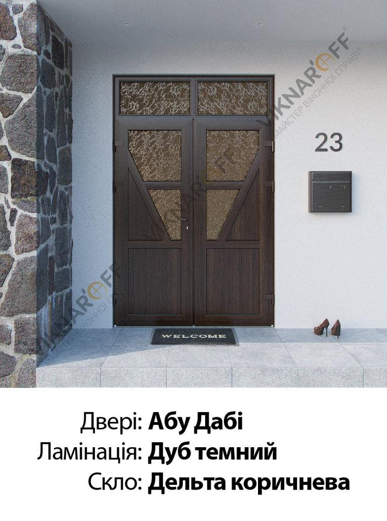 Двері-укр-011