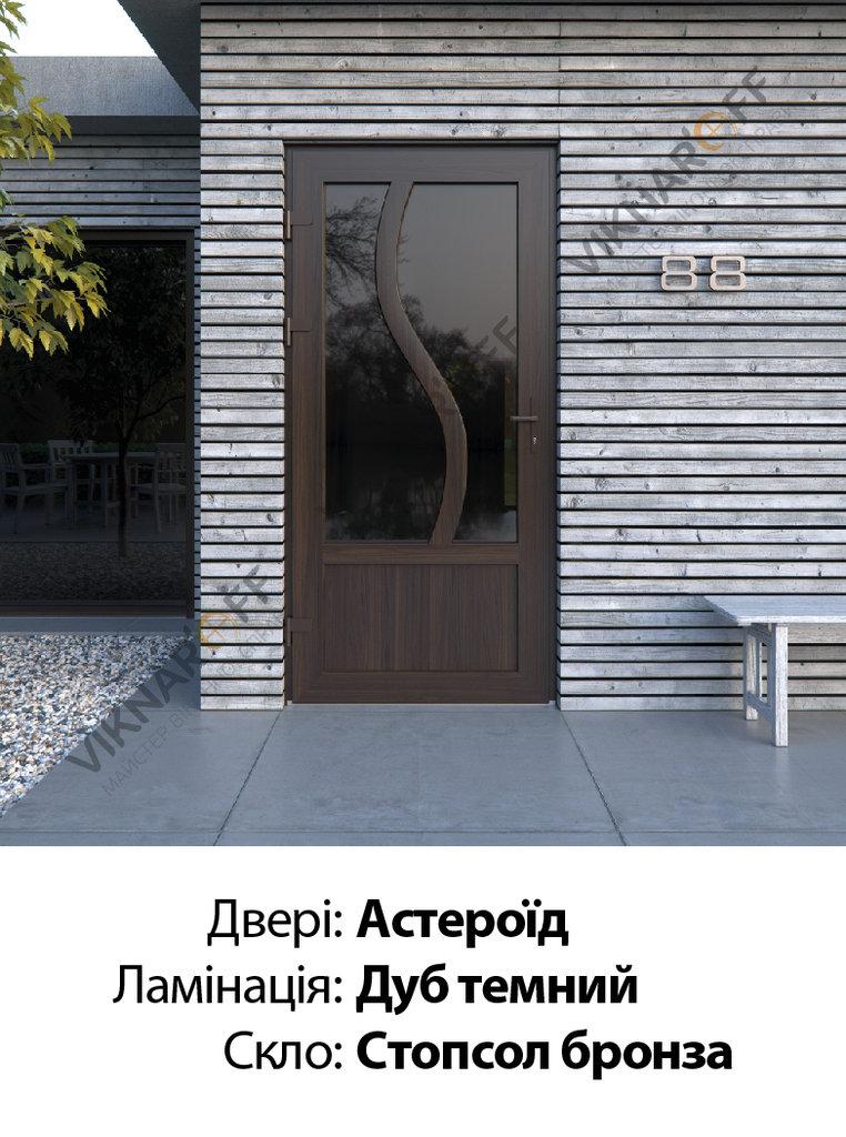 Двері-укр-01