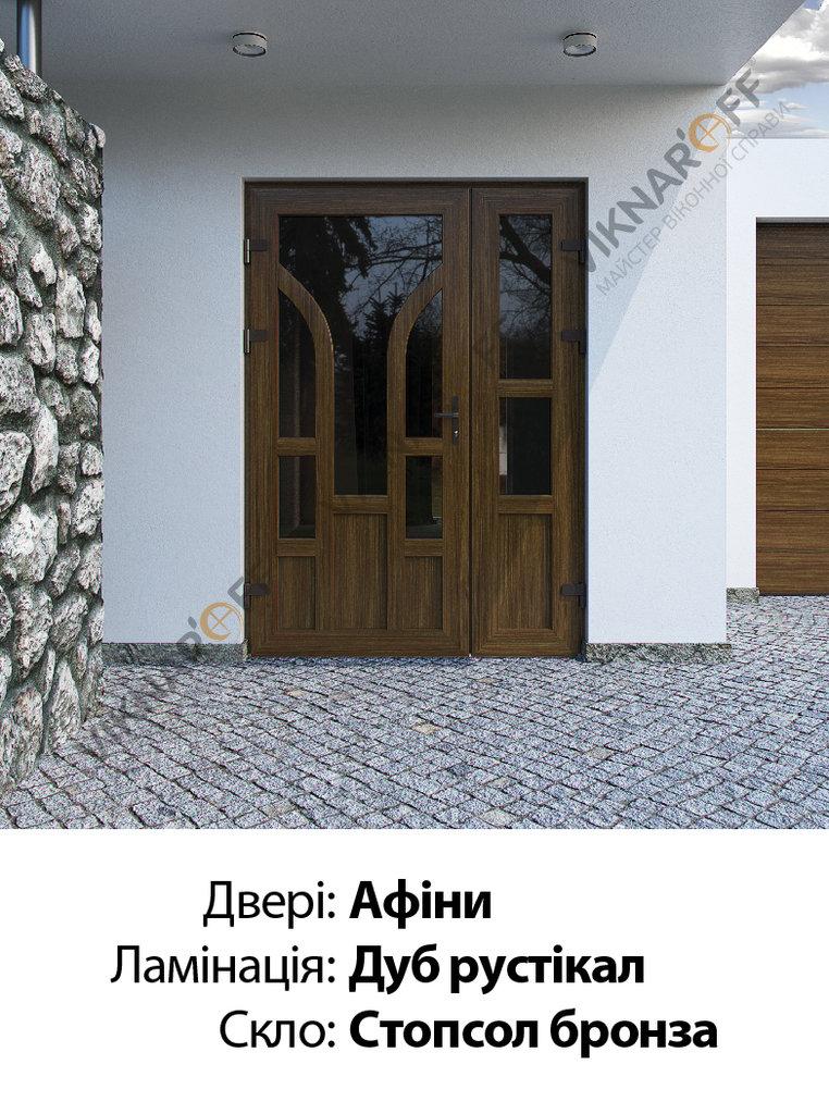 Двері-укр-021