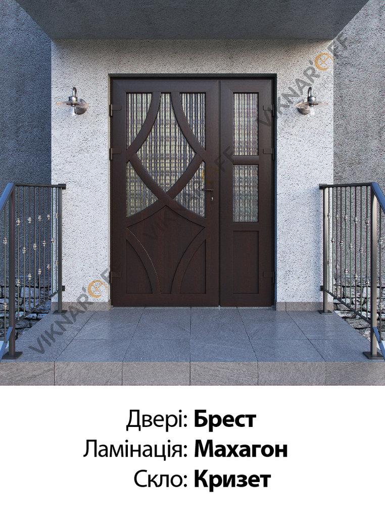 Двері-укр-041
