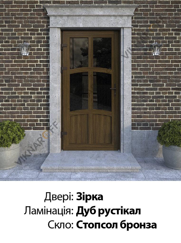 Двері-укр-04