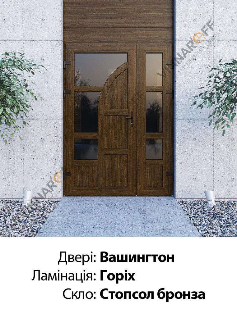 Двері-укр-051