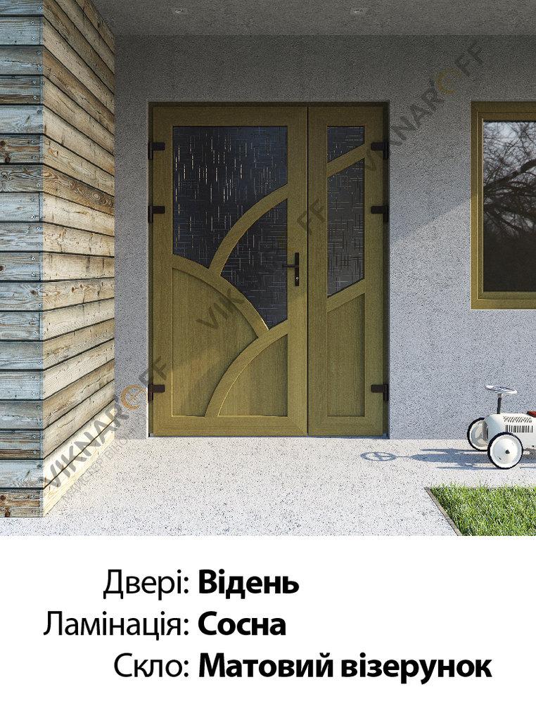 Двері-укр-061