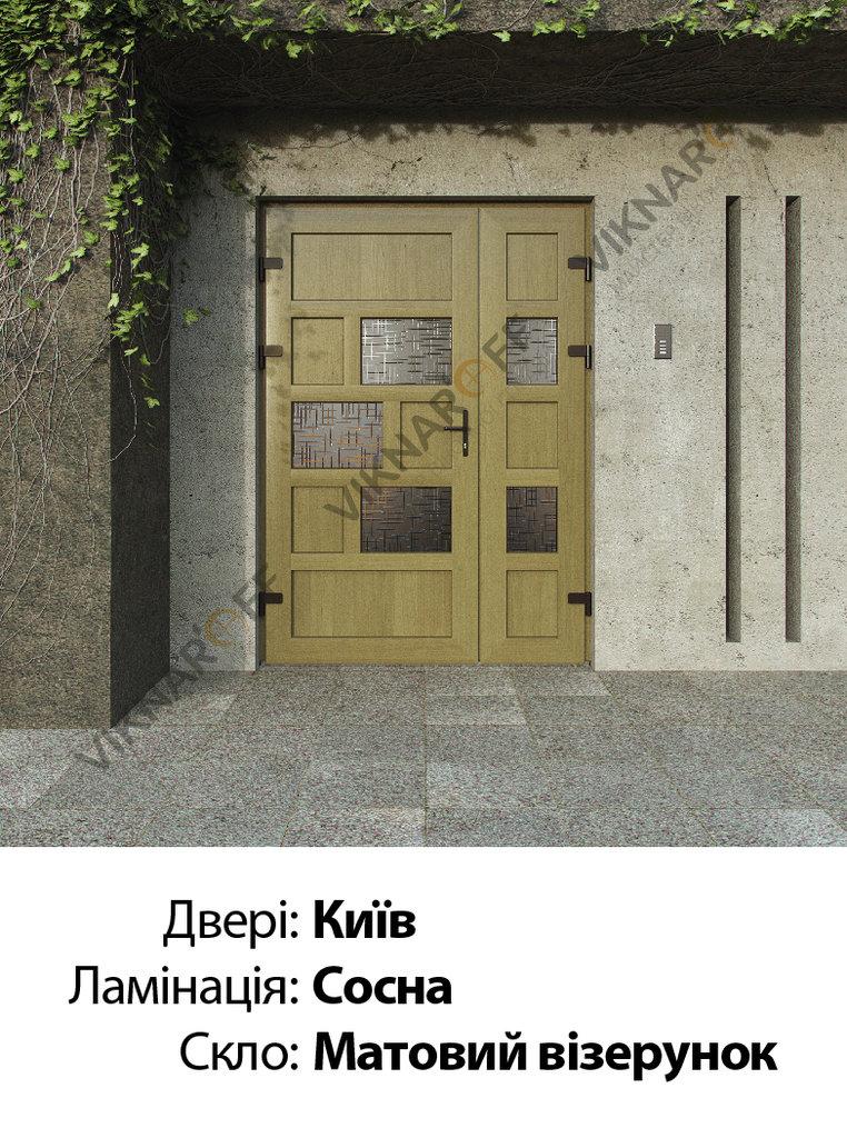 Двері-укр-071