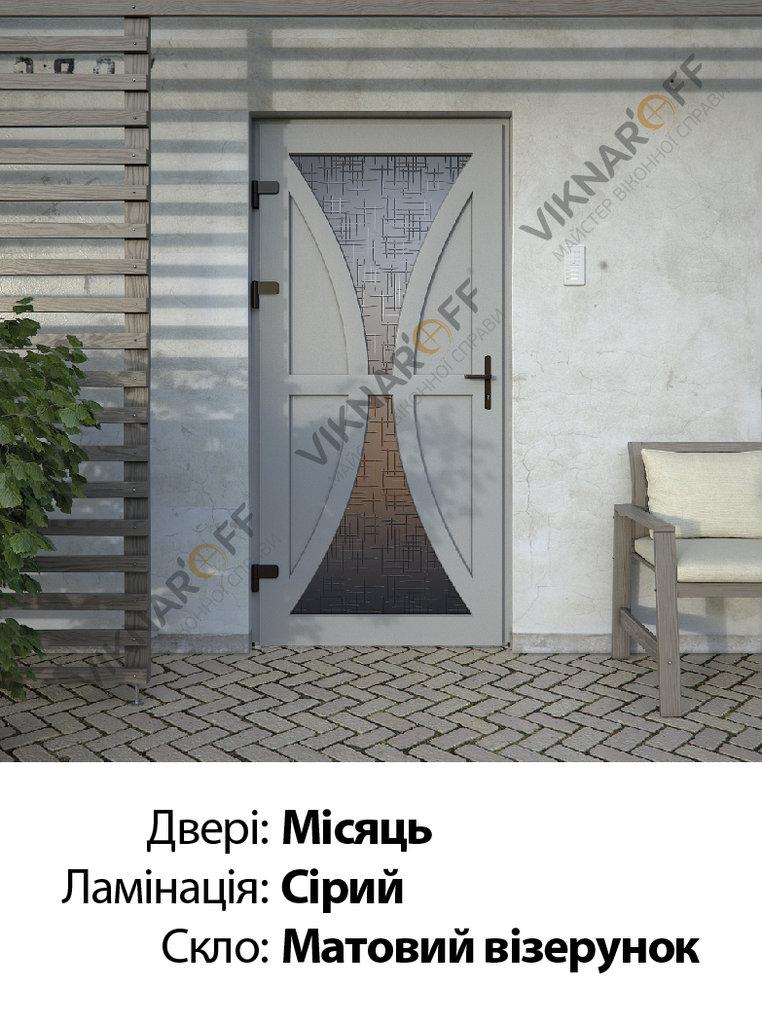 Двері-укр-07