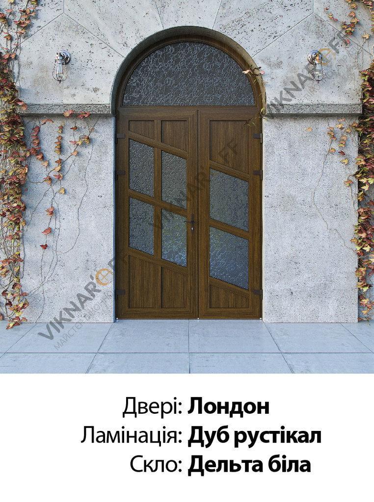 Двері-укр-081 (1)