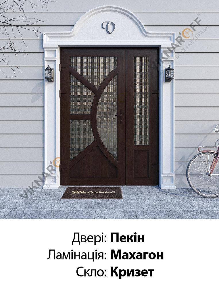 Двері-укр-121
