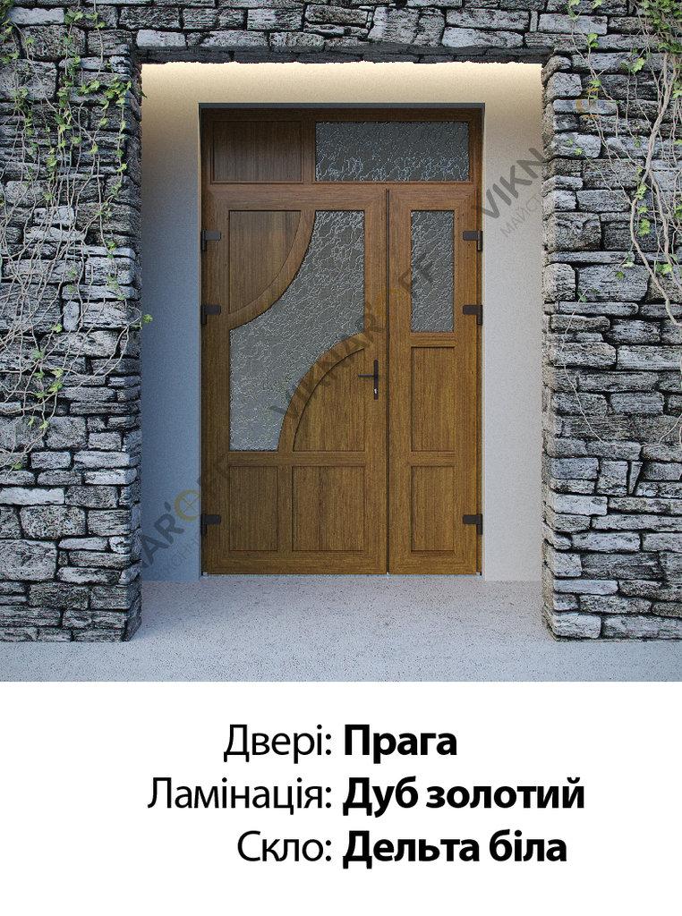 Двері-укр-131