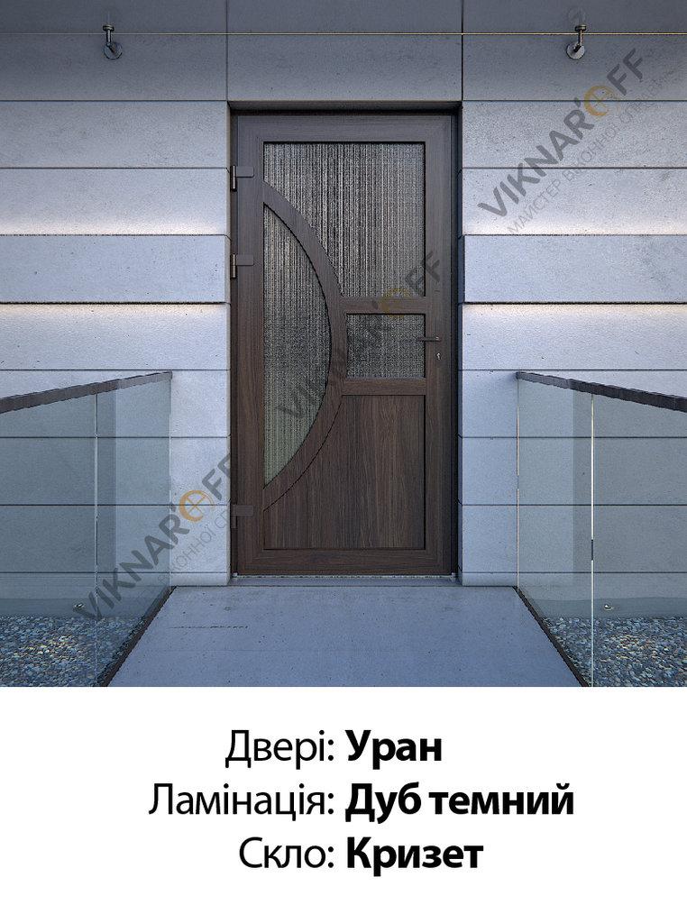 Двері-укр-13