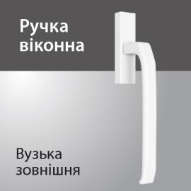 Ручки-01