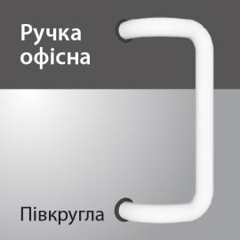 Ручки-02