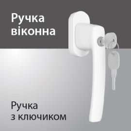 Ручки-05