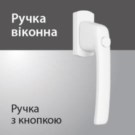 Ручки-06