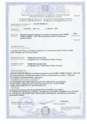 Сертифікат ROMB_2015jpg_Page1_Image1