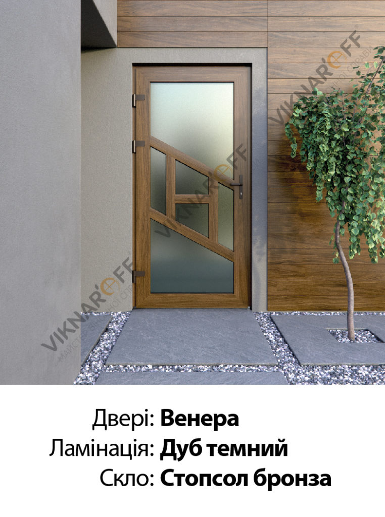 dveri-ukr-03-odnostulkovi
