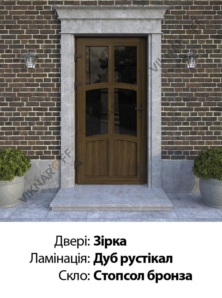 dveri-ukr-04-odnostulkovi