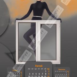 календар-02