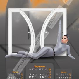 календар-03