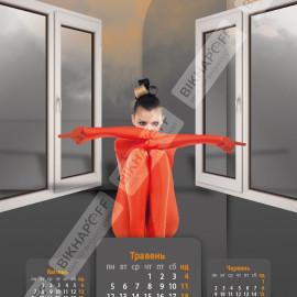 календар-05