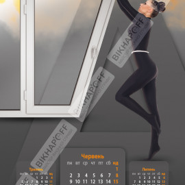 календар-06
