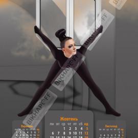 календар-10